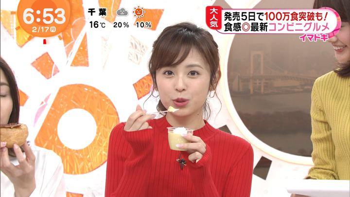 2020年02月17日久慈暁子の画像12枚目