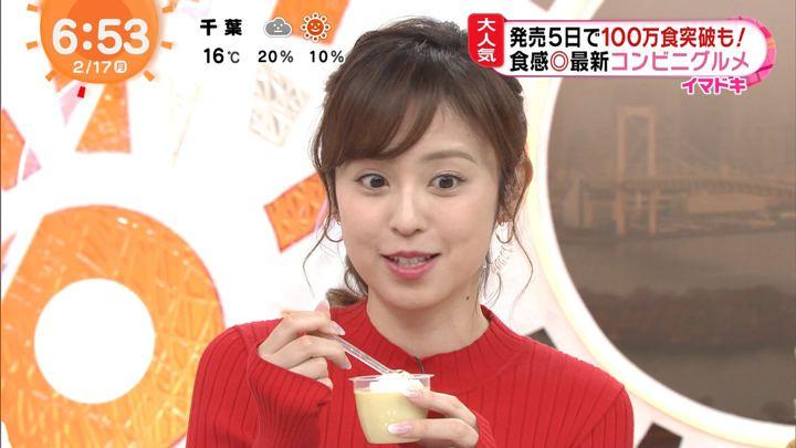 2020年02月17日久慈暁子の画像15枚目