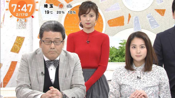 2020年02月17日久慈暁子の画像16枚目