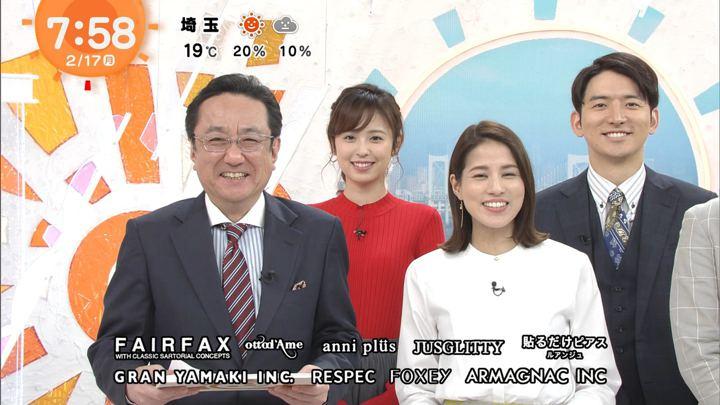 2020年02月17日久慈暁子の画像17枚目