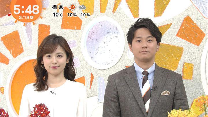 2020年02月18日久慈暁子の画像03枚目