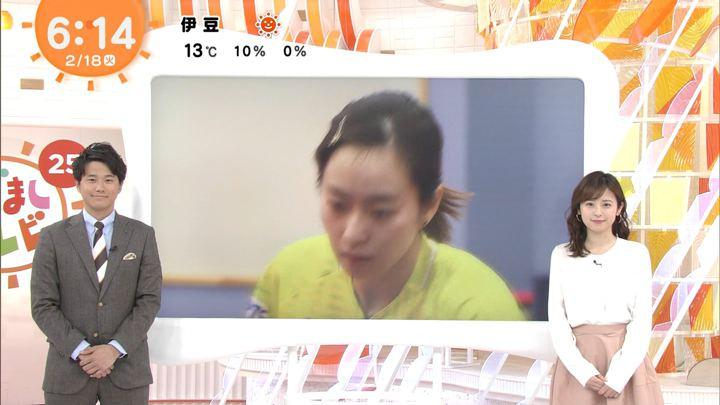 2020年02月18日久慈暁子の画像07枚目