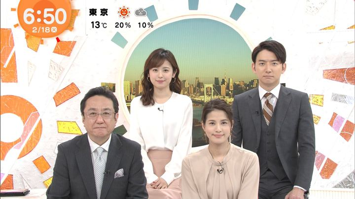 2020年02月18日久慈暁子の画像10枚目