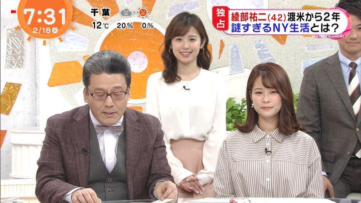 2020年02月18日久慈暁子の画像12枚目