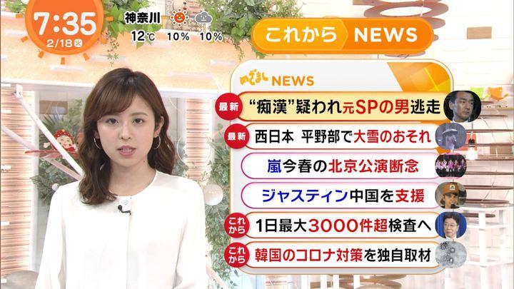 2020年02月18日久慈暁子の画像13枚目