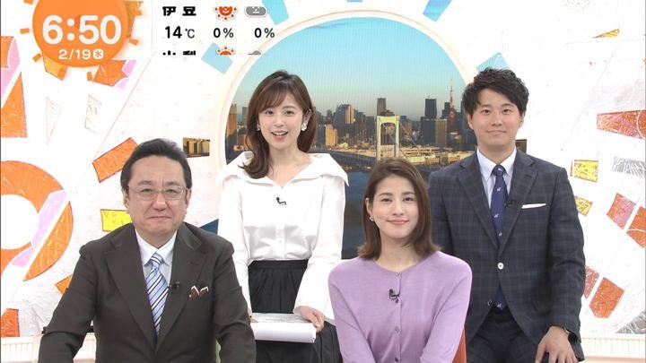 2020年02月19日久慈暁子の画像05枚目