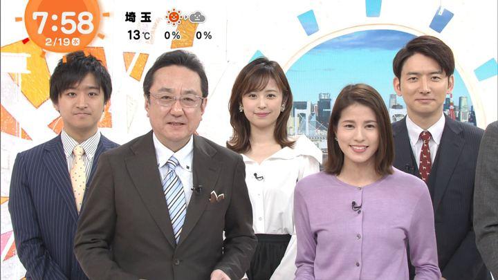 2020年02月19日久慈暁子の画像10枚目