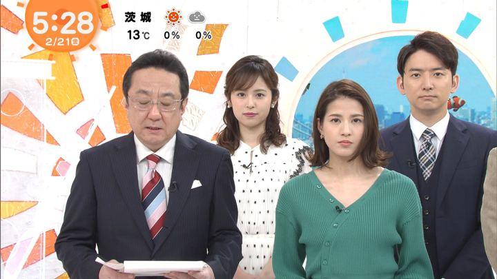 2020年02月21日久慈暁子の画像01枚目