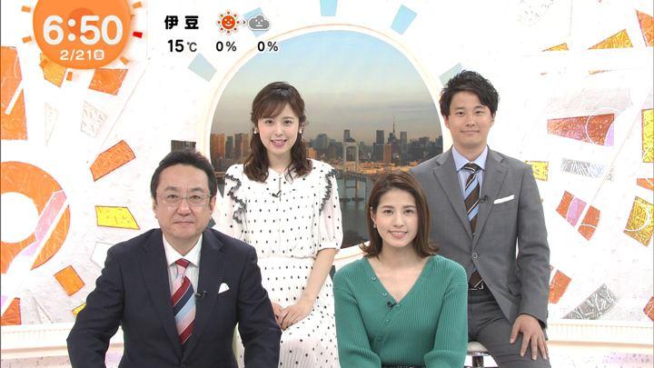 2020年02月21日久慈暁子の画像09枚目