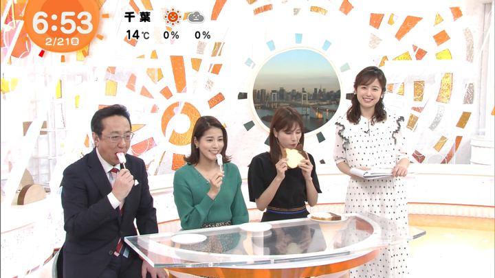 2020年02月21日久慈暁子の画像10枚目