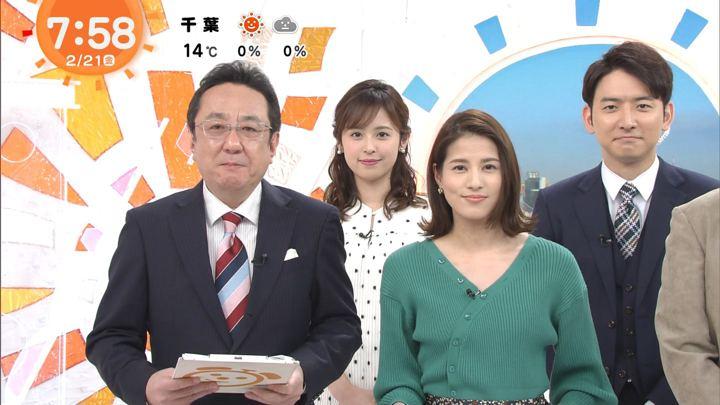 2020年02月21日久慈暁子の画像11枚目