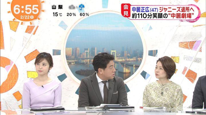 2020年02月22日久慈暁子の画像03枚目