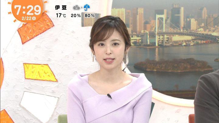 2020年02月22日久慈暁子の画像04枚目