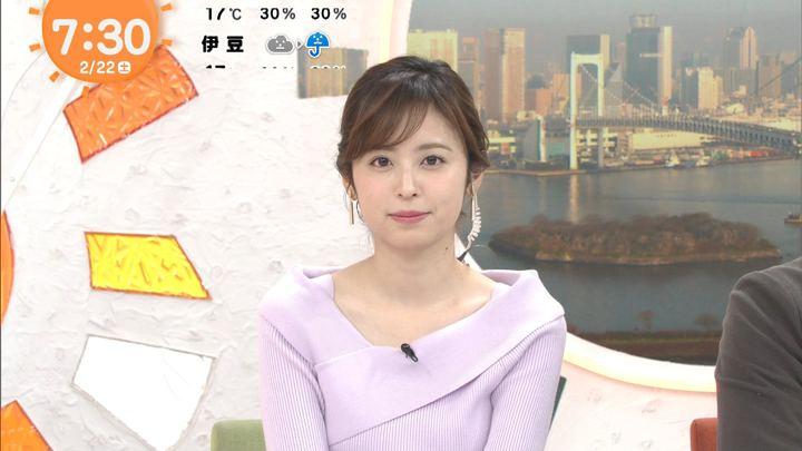 2020年02月22日久慈暁子の画像05枚目