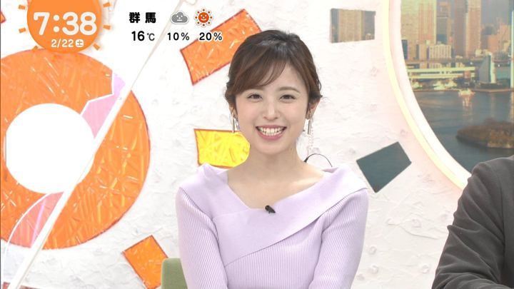 2020年02月22日久慈暁子の画像06枚目