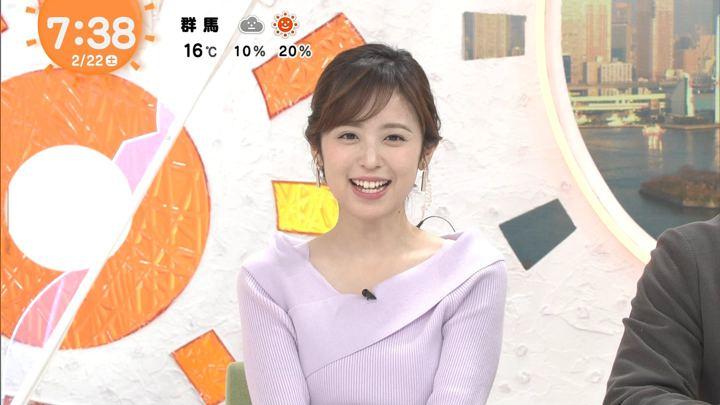 2020年02月22日久慈暁子の画像07枚目
