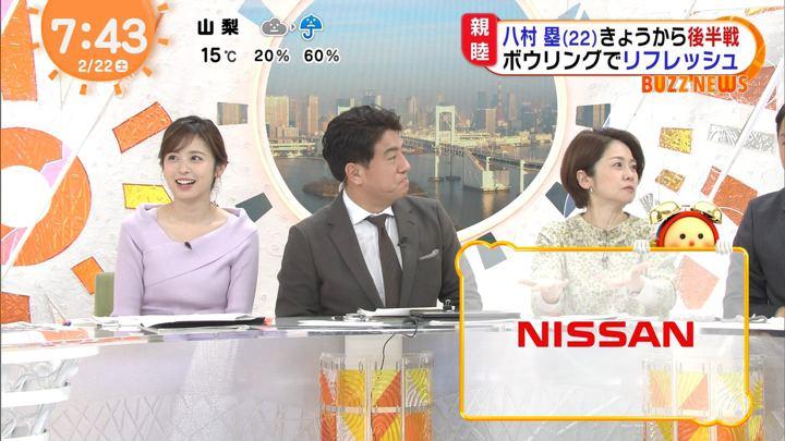 2020年02月22日久慈暁子の画像09枚目