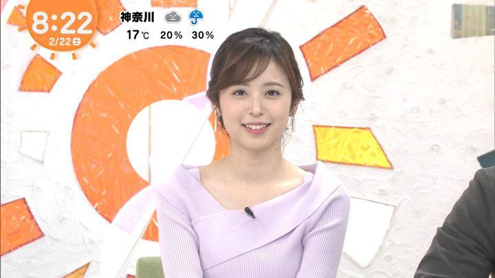 2020年02月22日久慈暁子の画像14枚目