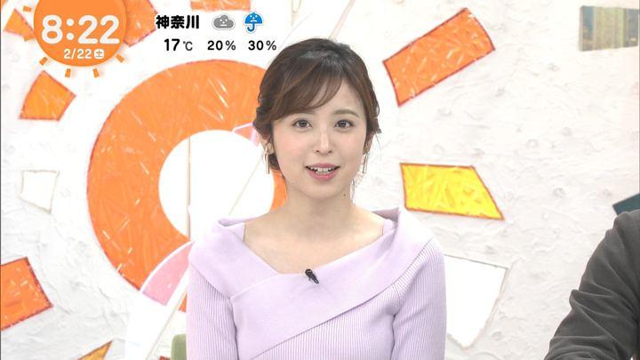 2020年02月22日久慈暁子の画像15枚目