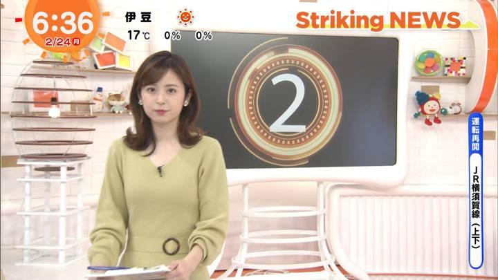 2020年02月24日久慈暁子の画像08枚目