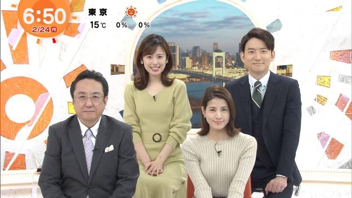 2020年02月24日久慈暁子の画像09枚目