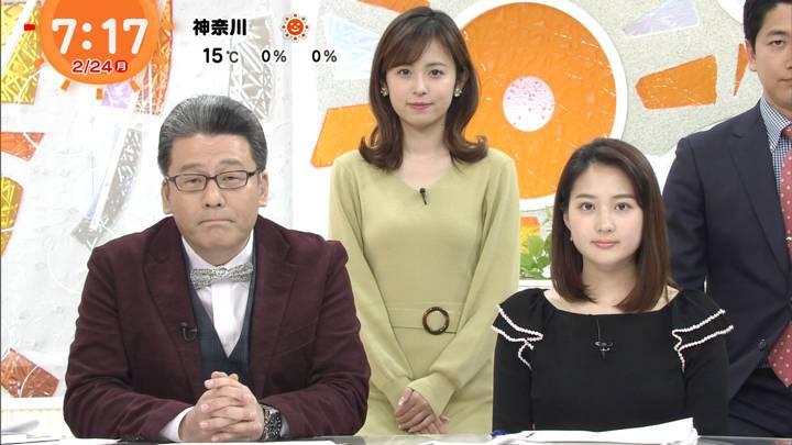 2020年02月24日久慈暁子の画像11枚目