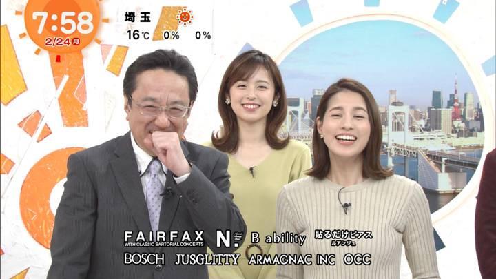 2020年02月24日久慈暁子の画像13枚目