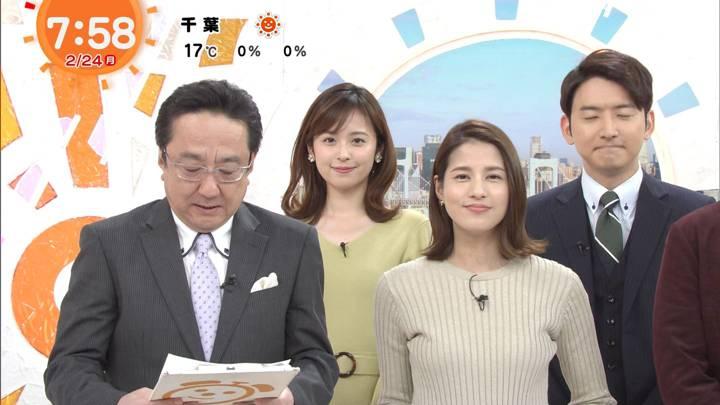 2020年02月24日久慈暁子の画像14枚目