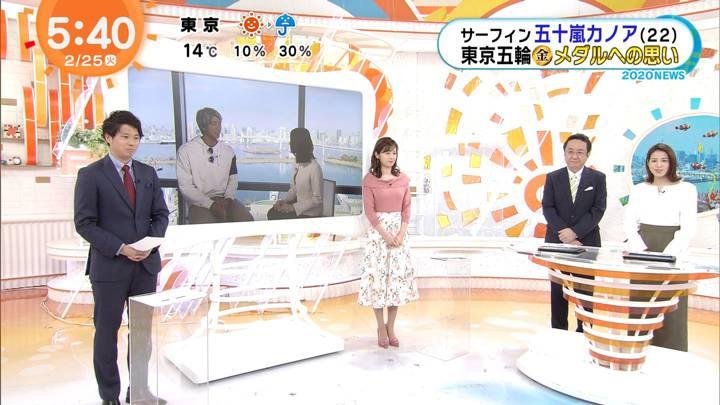 2020年02月25日久慈暁子の画像03枚目