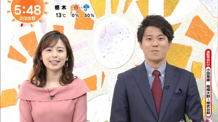 2020年02月25日久慈暁子の画像05枚目