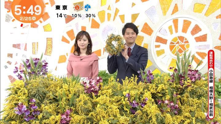 2020年02月25日久慈暁子の画像06枚目