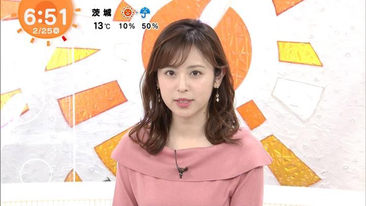 2020年02月25日久慈暁子の画像12枚目