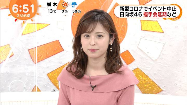 2020年02月25日久慈暁子の画像13枚目