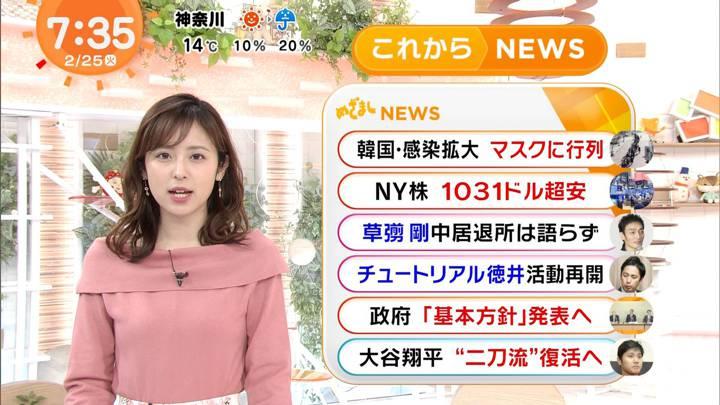 2020年02月25日久慈暁子の画像14枚目
