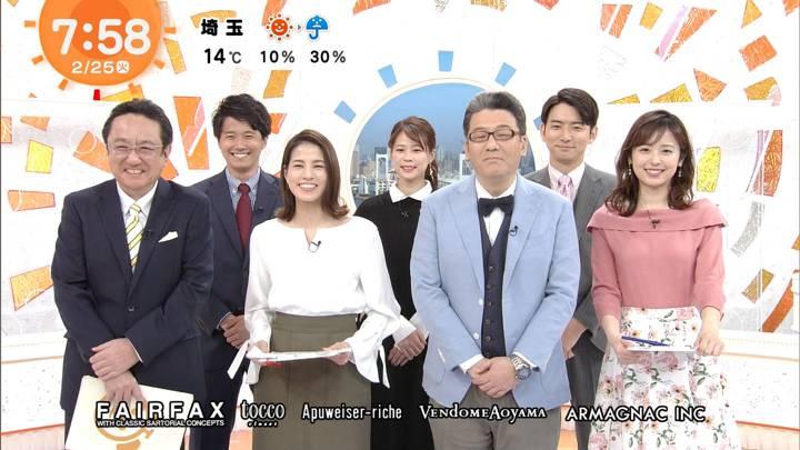 2020年02月25日久慈暁子の画像15枚目