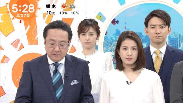 2020年02月27日久慈暁子の画像01枚目