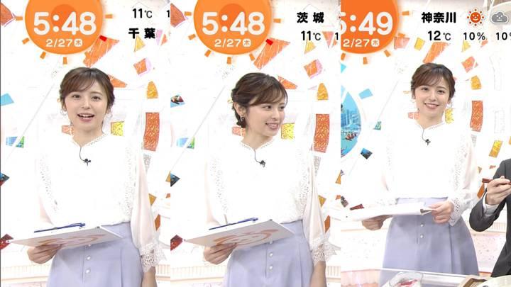 2020年02月27日久慈暁子の画像03枚目