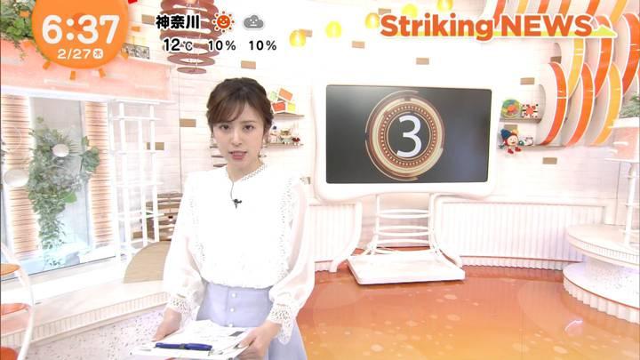 2020年02月27日久慈暁子の画像08枚目