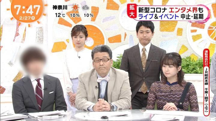 2020年02月27日久慈暁子の画像09枚目