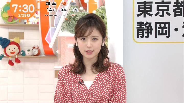 2020年02月29日久慈暁子の画像04枚目