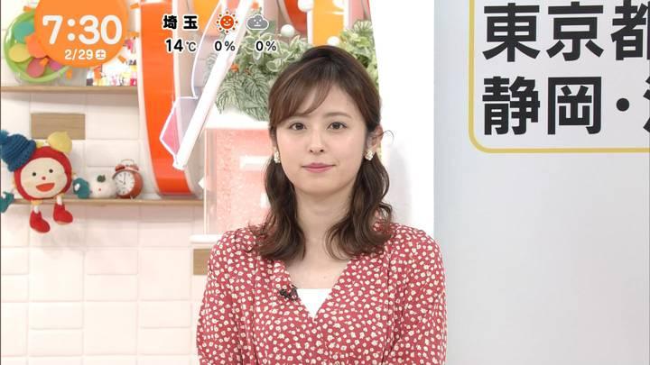 2020年02月29日久慈暁子の画像05枚目