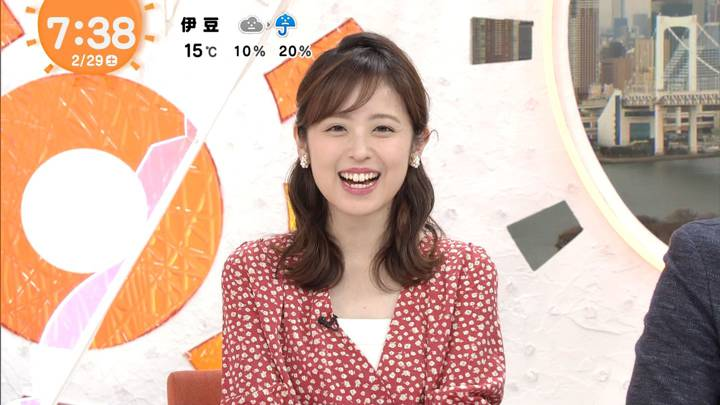 2020年02月29日久慈暁子の画像06枚目