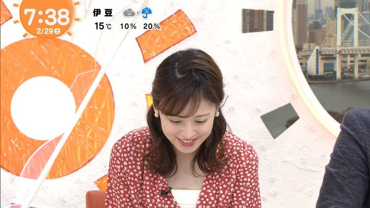 2020年02月29日久慈暁子の画像07枚目
