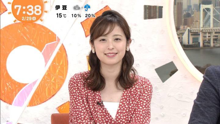 2020年02月29日久慈暁子の画像08枚目