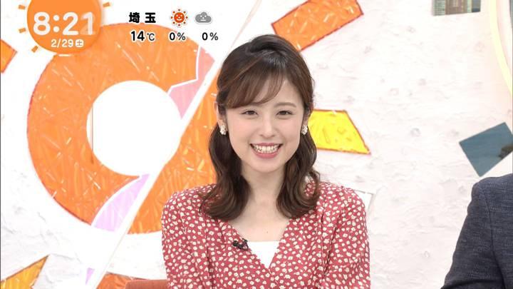 2020年02月29日久慈暁子の画像11枚目