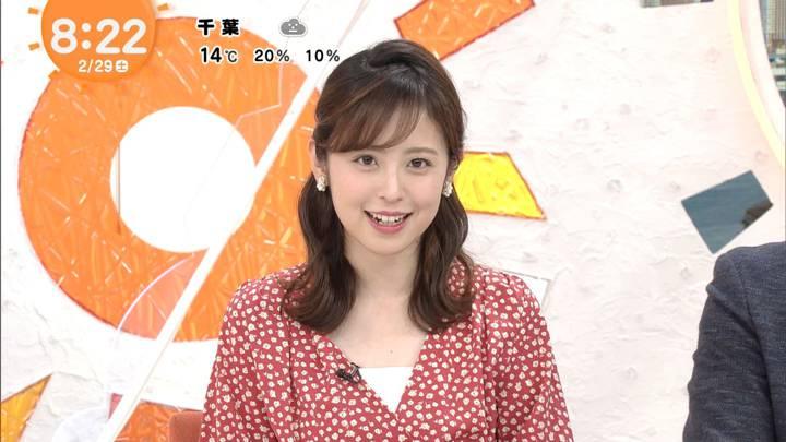 2020年02月29日久慈暁子の画像12枚目
