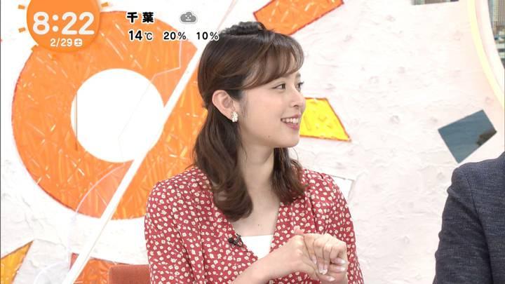 2020年02月29日久慈暁子の画像13枚目