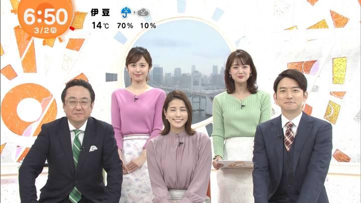 2020年03月02日久慈暁子の画像12枚目
