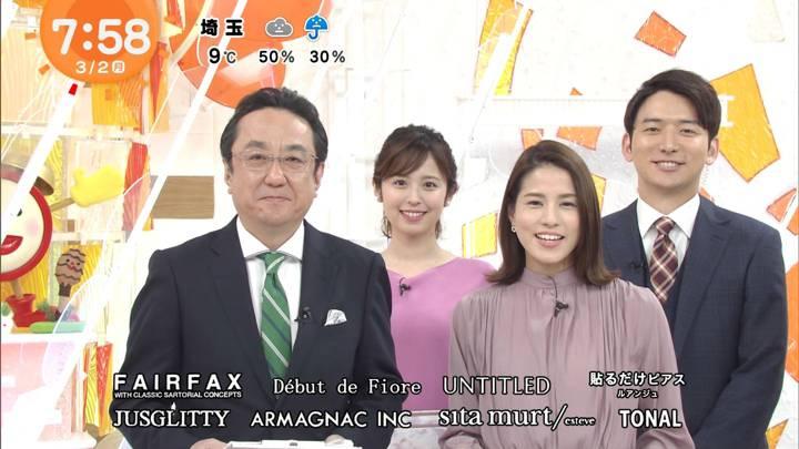 2020年03月02日久慈暁子の画像13枚目