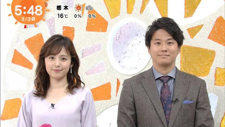 2020年03月03日久慈暁子の画像02枚目